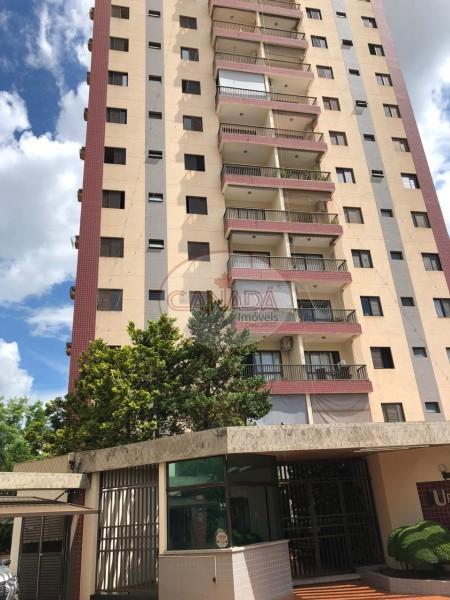Imóvel: Apartamento em Ribeirao Preto no Bairro Presidente Medice